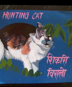 1325056166_Hunting-Cat-by-Nara-1