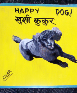Folk art portrait of a Black Standard Poodle jumping for joy, hand painted on metal in Nepal by a sign painter.