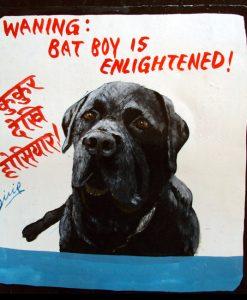 1356558146_Mastiff.BatBoy