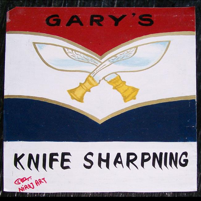 02_knifesharpening-sign