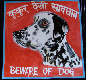 Folk art Dalmatian hand painted on metal by a sign painter in Nepal