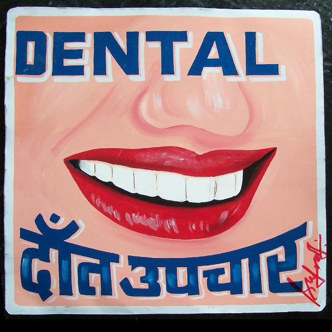 dentalsignboard