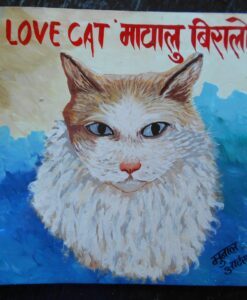 Folk art portrait of white long-haired domestic cat hand painted on metal in Nepal. Love cat!