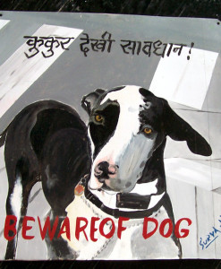 Great Dane pup hand painted on metal by Hari Prasad