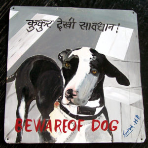 Great Dane pup hand painted on metal by Hari Prasad