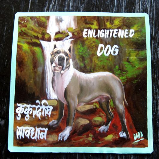 Hand painted portrait of a Pit Bull Terrier standing in front of a lovely waterfall.