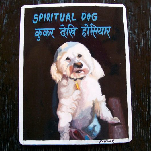 Folk art beware of white Bichon Frise sign hand painted on metal by a sign painter from Kathmandu.