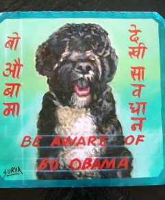Folk Art portrait of Bo Obama hand painted on metal by a Nepali signboard artist.