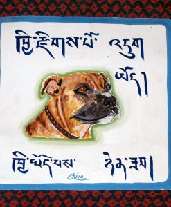 Hand painted portrait of a Pit Bull Terrier on metal by a Nepali signboard artist. Tibetan script