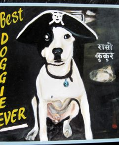 Folk art beware of whippet pit bull mixed breed dog hand painted on metal by a signboard artist from Nepal.