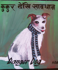Jack Russell Terrier hand painted on metal by Shahi, a sign painter in Nepal