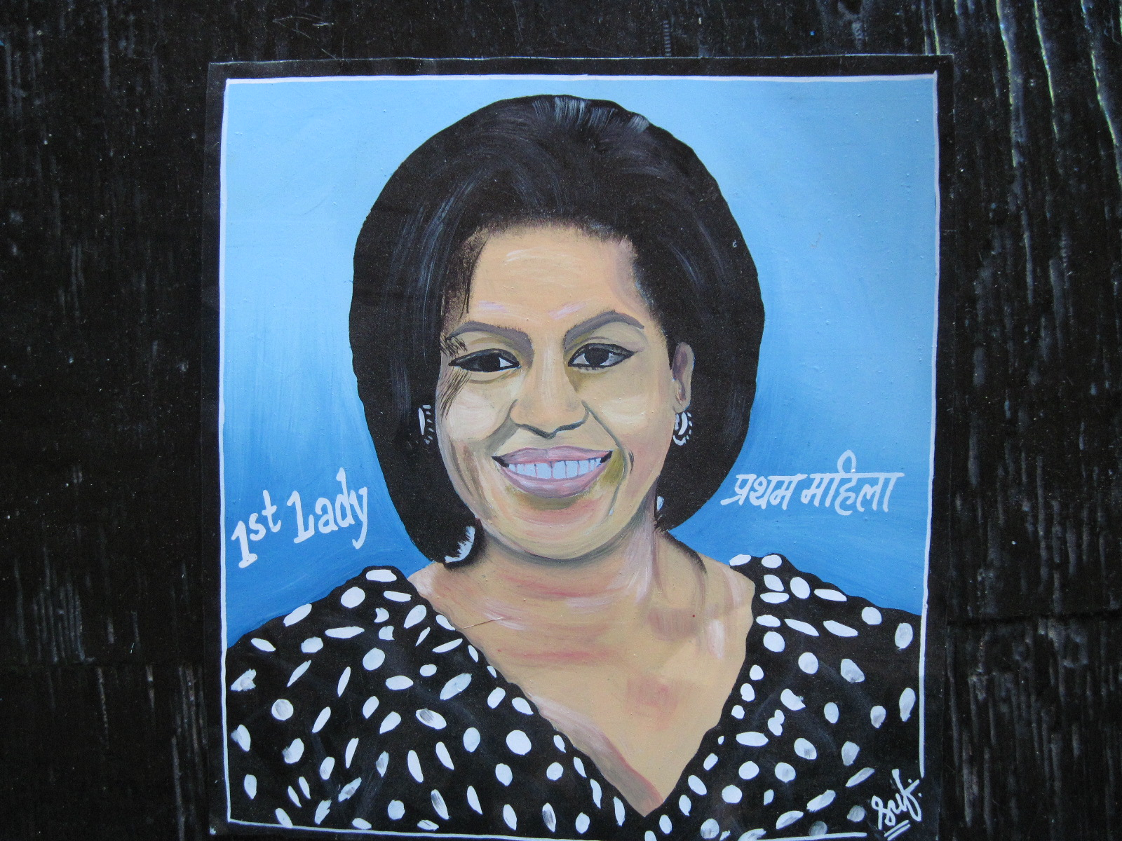 Folk art portrait of Michelle Obama hand painted on metal by a sign painter in Nepal