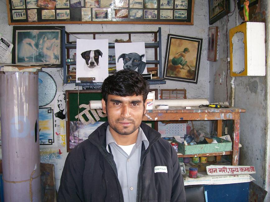 Yuba Raj Adhikari