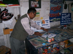 Folk art sign painter from Nepal