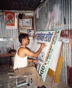 Khanchan