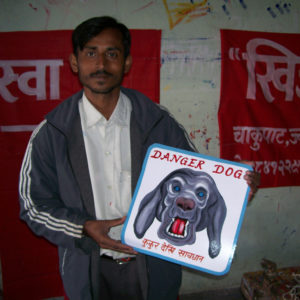 Baijanath