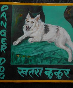 Folk art portrait of a white German Shepherd dog hand painted on metal in Nepal.