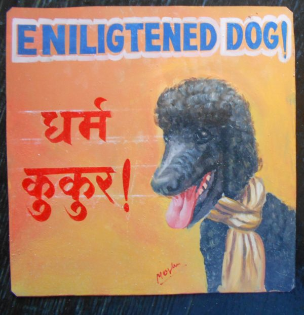 Folk art portrait of a black Standard Poodle hand painted on metal by a sign painter in Nepal