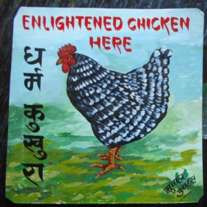 Folk art portrait of a Barred Rock Hen hand painted on metal in Nepal