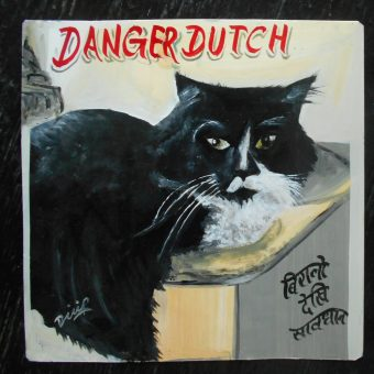 Folk art beware of Danger Cat sign hand painted on metal