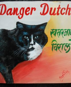 Beware of Danger Cat sign folk art