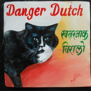 Beware of Danger Cat sign folk art