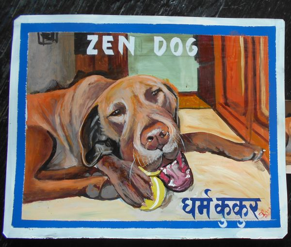 Folk art Zen Chesapeake Bay Retriever