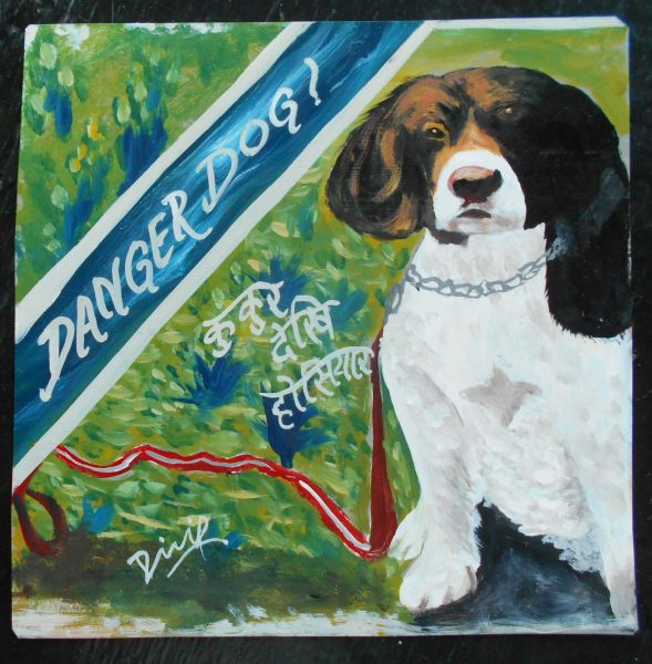 Red and White Springer Spaniel Folk art Beware of Springer Spaniel sign hand painted on metal in Nepal