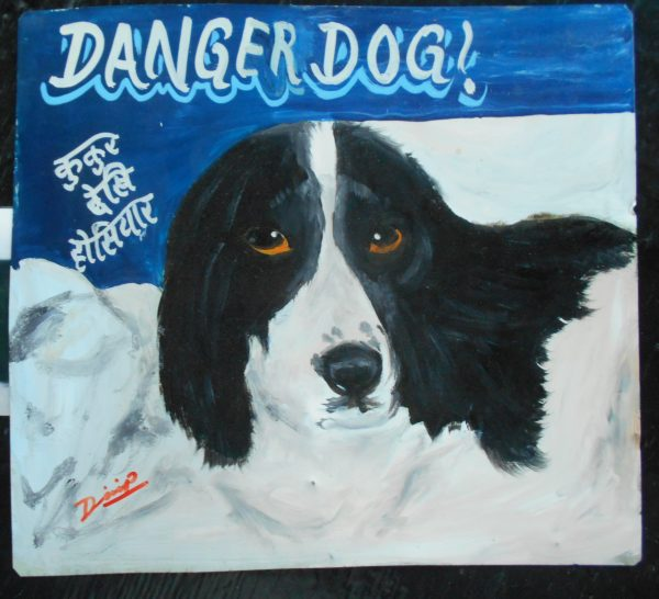 Folk art beware of Springer Spaniel sign