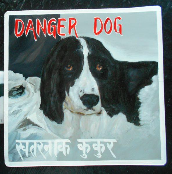 Folk art beware of Springer Spaniel.