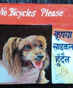 Folk art portrait of a Yorkshire Terrier