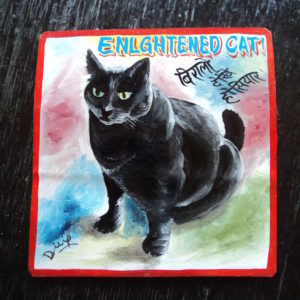 Folk art Russian Blue Cat portrait