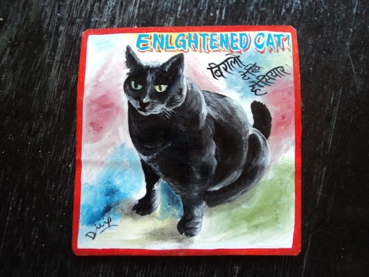 Folk art Russian Blue Cat portrait
